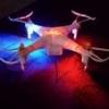 "Smart Drones Hexacopter "" Babylibelle"" Y6 - letzter Beitrag von JS_Photography"