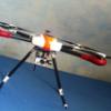Hubsan H109S X4 PRO - letzter Beitrag von ChrisB
